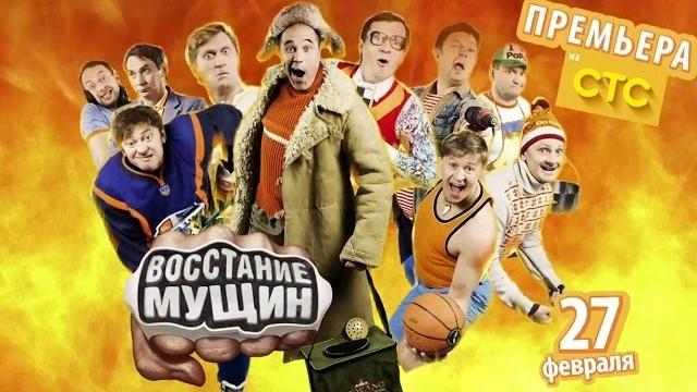 "Фото За кулисами концерта ""Восстание мущин"""