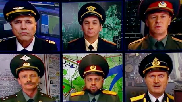 Фото Селекторное совещание генералов