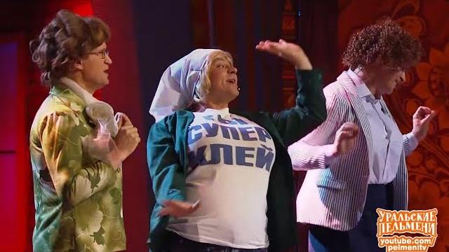 Фото Песня группы «Тетушки»