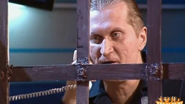 Фото Свидание в тюрьме