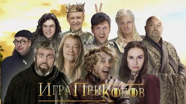 Фото Игра приколов