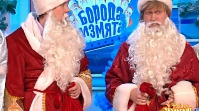 Фото Два Деда Мороза