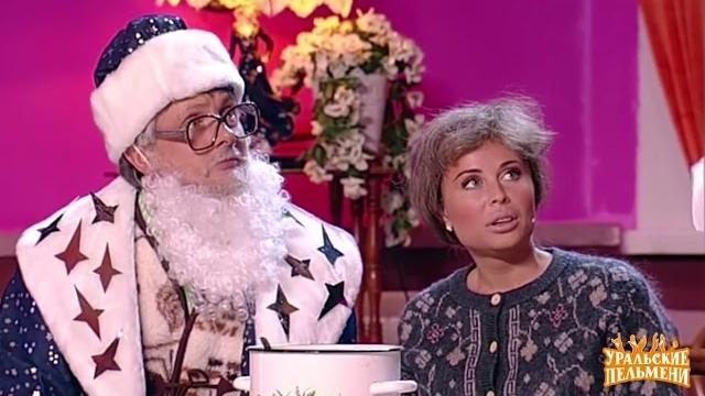 Фото Горькая правда про Деда Мороза