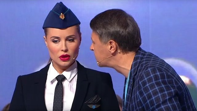 Фото Муж и жена в самолете