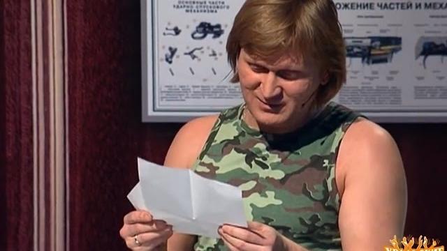 Фото Письмо в армию