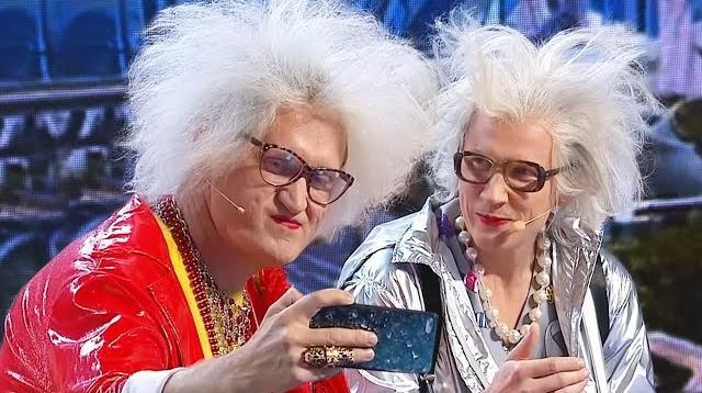 Фото Бабушки в будущем