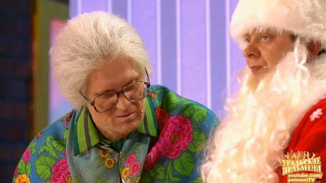 Фото Дед Мороз у бабушки и Маши