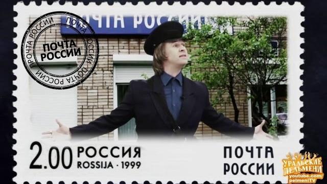 Фото Реклама ВУЗа. Почтальон