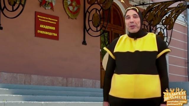 Фото Реклама ВУЗа. Пчела