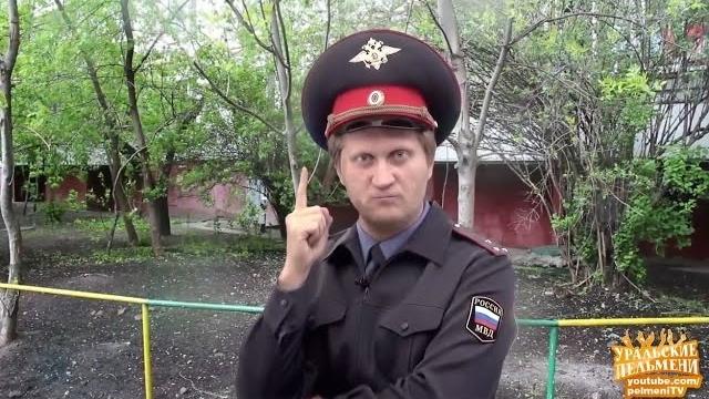 Фото Реклама ВУЗа. МВД