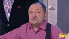ролик уральских пельменей Робот Геннадий