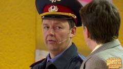 номер Полицейский и преподаватель Уральские Пельмени