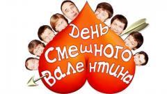 номер День смешного Валентина Уральские Пельмени