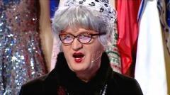 видео уральских пельменей Бабушка выбирает платье для особого случая