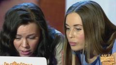 номер Девочки перед ноутбуком Уральские Пельмени