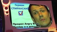 """видео уральских пельменей Песня """"Кандидаты"""""""