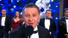 Александр Попов. Номер Новогодние желания онлайн