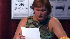 номер Ответное письмо Уральские Пельмени
