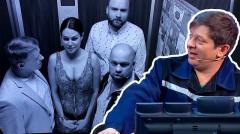 видео уральских пельменей Камера в лифте