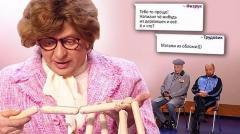 Дмитрий Брекоткин. Номер Подарки учителям онлайн