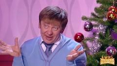ролик уральских пельменей Новогодний переполох