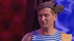 Дмитрий Соколов. Номер Неуловимые мужики онлайн