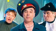 уральские пельмени новый ролик - СМЕХBOOK - Сокол рулит