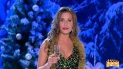 видео уральских пельменей Новогоднее обращение Пельменей