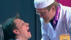 видео уральских пельменей Стоматолог