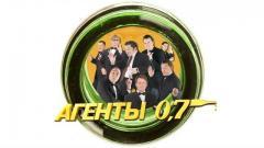 шоу Уральские Пельмени Агенты 07-2010