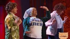 видео уральских пельменей Песня группы «Тетушки»