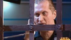 номер Свидание в тюрьме Уральские Пельмени