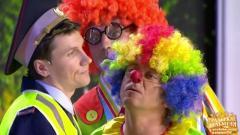 видео уральских пельменей Цирк и ГАИ