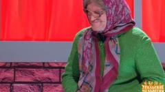 видео уральских пельменей Рожков-Бабушка
