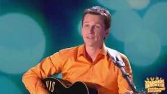 уральские пельмени - песня Песня «Шифоньер»