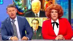 ролик уральских пельменей Новогодний выпуск новостей