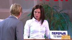 видео уральских пельменей Касса