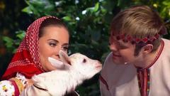 видео уральских пельменей Аленушка и Иванушка