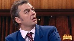 номер Смотр самодеятельности Уральские Пельмени