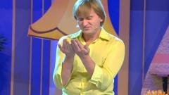 Андрей Рожков. Номер Верю не верю онлайн