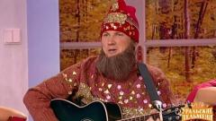 номер Бардовская песня Уральские Пельмени