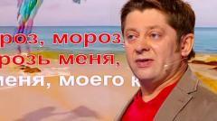 Дмитрий Соколов. Номер Караоке онлайн