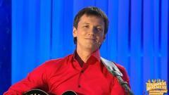 видео уральских пельменей Песня «Чё ты пялишься»