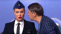 ролик уральских пельменей Муж и жена в самолете