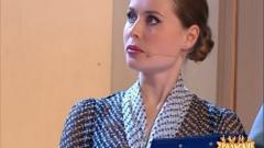 Юлия Михалкова. Номер ТСЖ онлайн