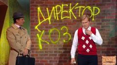 видео уральских пельменей Директор козел