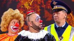 видео уральских пельменей Клоуны за рулем