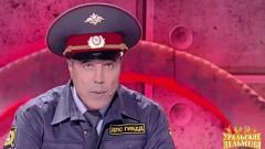 видео уральских пельменей Брутал-ТВ