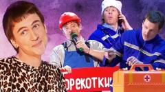 СМЕХBOOK - Мыльная опера без остановки
