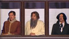 видео уральских пельменей Песня «11-ый Г»